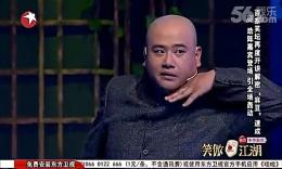 """笑疯了:《笑傲江湖》百家笑坛爆笑解密""""麻豆""""速成"""