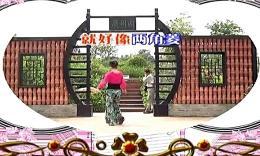 湘粤博彩官网 采红菱 健身舞