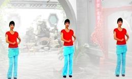 三栋陶前广场舞视频大全之 哑巴新娘