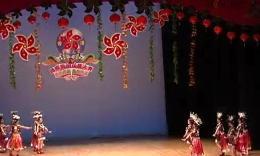 苗族舞蹈 苗族歌舞表演 芦笙舞 锦鸡舞视频