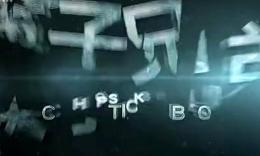 '【维斯独家】筷子兄弟 小苹果MV(官方完整版)