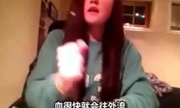 挪威妹子Hanna Ellingseter用绳命演绎《刀之歌》看完指尖有种异样的感觉。。。太凶残啊_(:з」∠_(好孩子不要模仿)