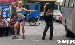 当长腿洋妞遇见广场舞大妈!