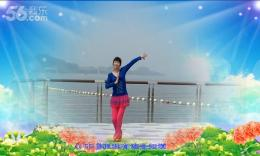 杭州千岛湖莲儿广场舞  爱情究竟哪里找